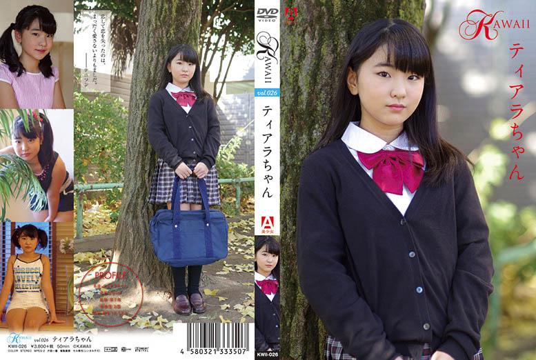 [KWII-026] Tiara Arai 新井ティアラ KAWAII vol.026 ティアラちゃん
