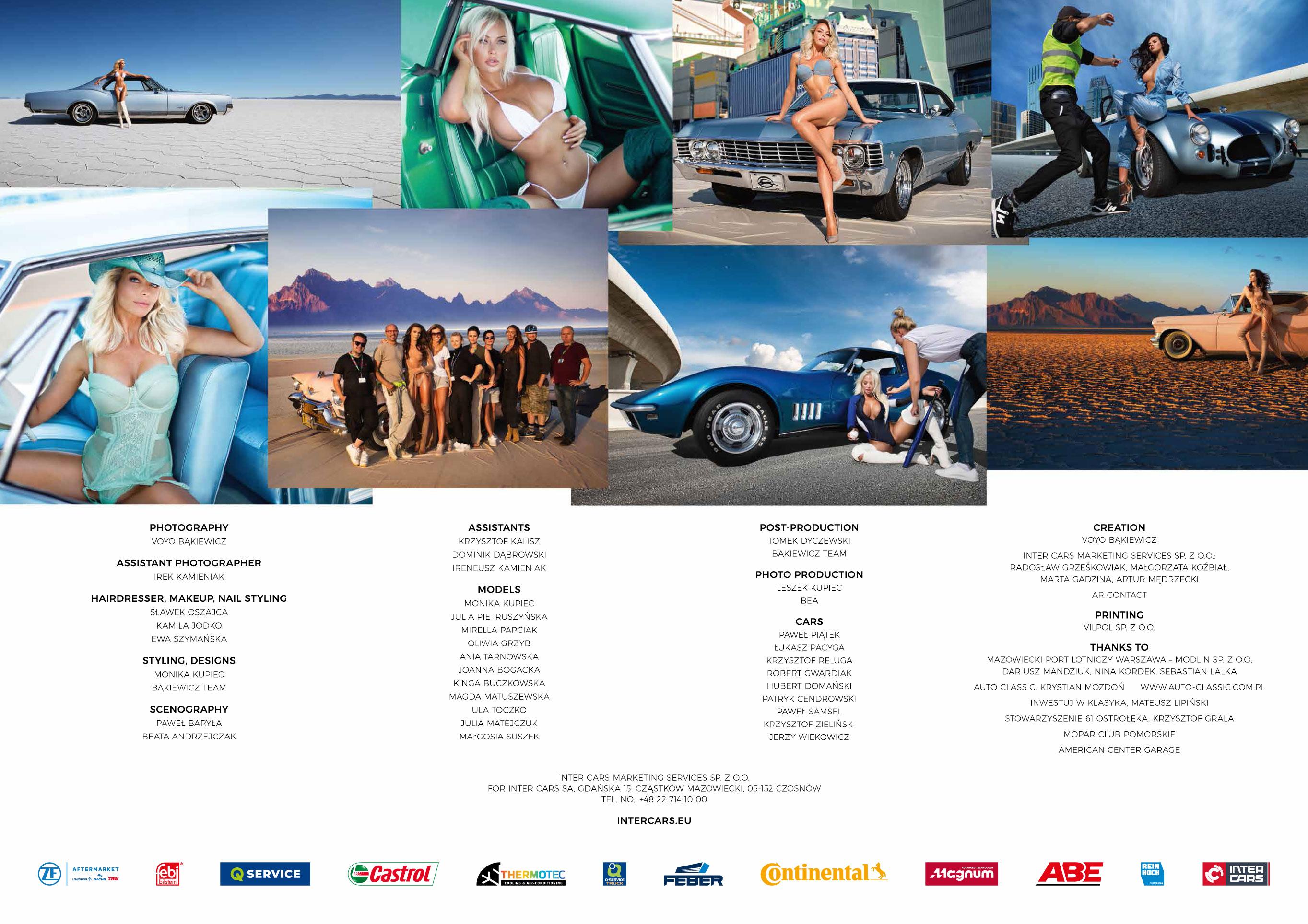 календарь с девушками и автомобилями на 2021 год / задняя обложка