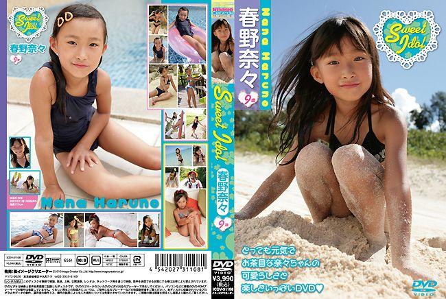 [ICDV-31108]春野奈々 Nana haruno Sweet Idol