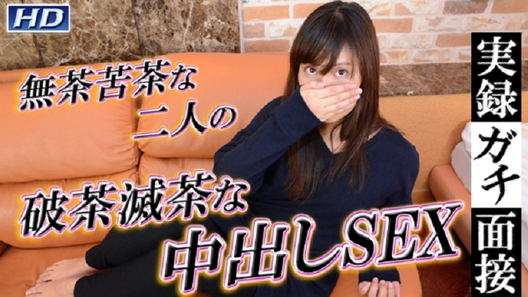 Eiko - Eiko [Gachinco] (HD|WMV|1.65 GB|2020)